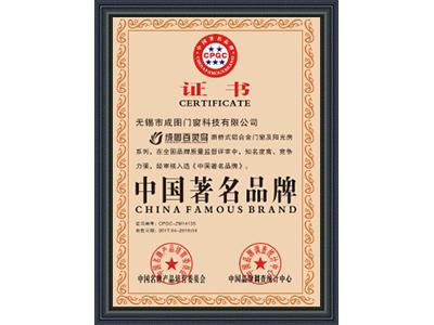 成图百灵鸟-中国著名品牌