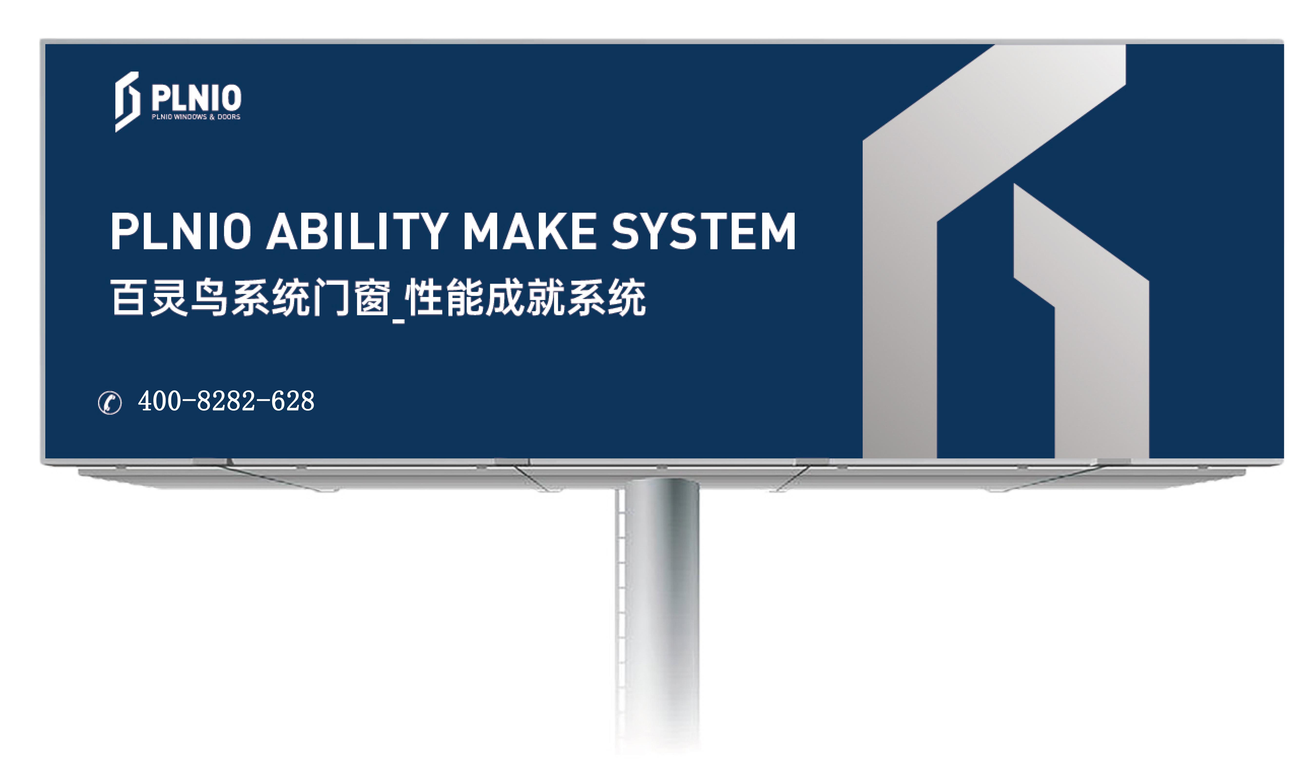 承载中国门窗事业发展使命,迈向品牌新里程,系统门窗厂家成图百灵鸟VI系统全新升级!