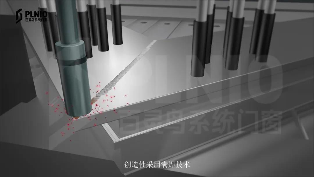 PLNIO无缝满焊系统窗,中国门窗界塔尖代表作,闪亮登场!